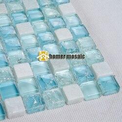 مصغرة الجليد الخشخشة الزجاج الأزرق فسيفساء الحجر الأبيض فسيفساء بلاط الحمام بلاط المطبخ باكسبلاش بلاط الحائط HME6011