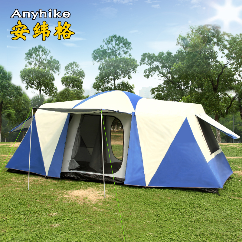 Upgrade double layer 2rooms 1hall anti- rain Sunshade outdoor camping tent camping in good quality and good priceUpgrade double layer 2rooms 1hall anti- rain Sunshade outdoor camping tent camping in good quality and good price