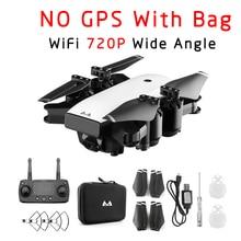 SMRC S20 FPV Дрон gps с HD 1080P Wifi камерой Квадрокоптер парящий Квадрокоптер 5MP складной RC вертолет сумка для хранения игрушек