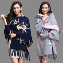 Женский шарф, большие размеры, зимние шарфы, шаль, с вышивкой, толстая, теплая, с кисточками, хлопок, шерсть, пончо, Цветочный, женский шарф, накидка