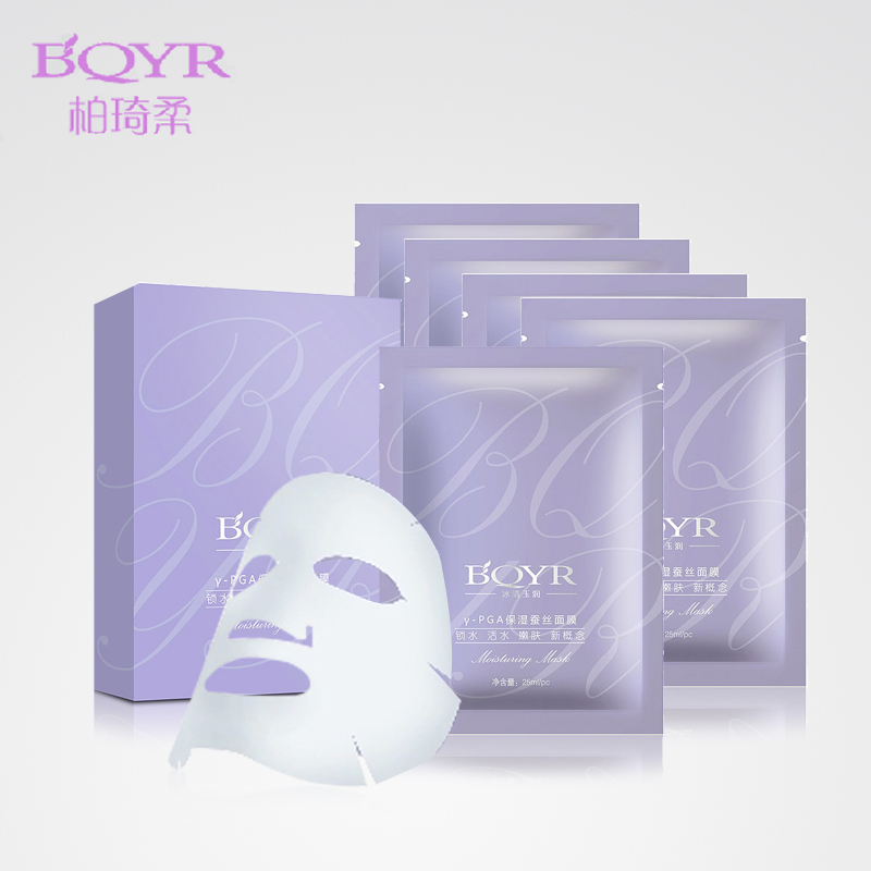 Invisible mask coupon code