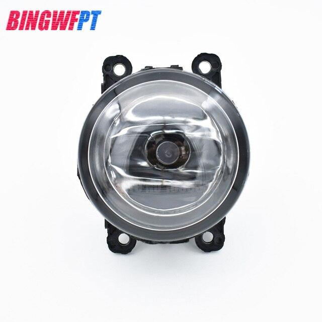 2pcs/set Car Styling Halogen Fog Lights Fog Lamps For Fiat