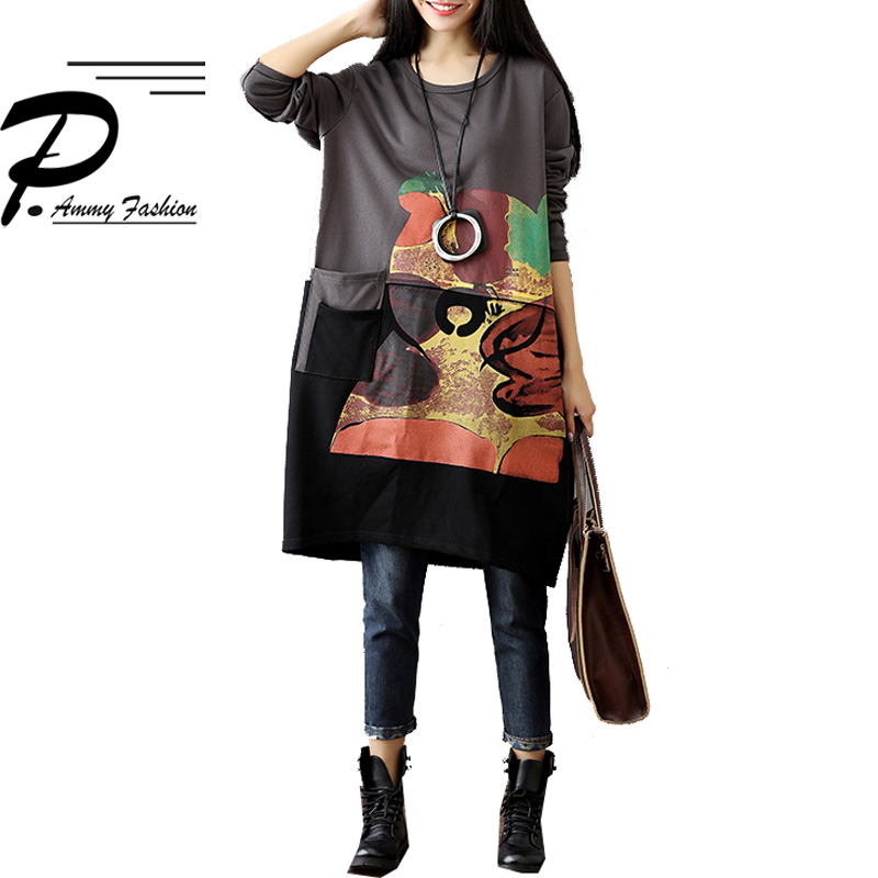 Plus Size Long Sleeve Mid-Long Sweatshirts 2018 Autumn Fall Winter Women  Girl s Large size 3b94748acede