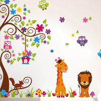 Large Tree Flowers Owls Animals Wall Decal Home Sticker Paper Removable Art Picture DIY Murals Kids