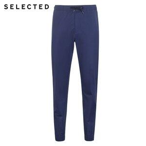 Image 5 - Nuevos y escotados pantalones a la moda para hombre, pantalones informales rectos y cónicos S