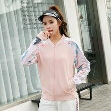 Женские теннисные куртки с длинным рукавом для тренировок, йоги, рубашки на молнии, тонкие, с круглым вырезом, розовые, одежда для спортзала, топы с принтом, китайский элемент, узор