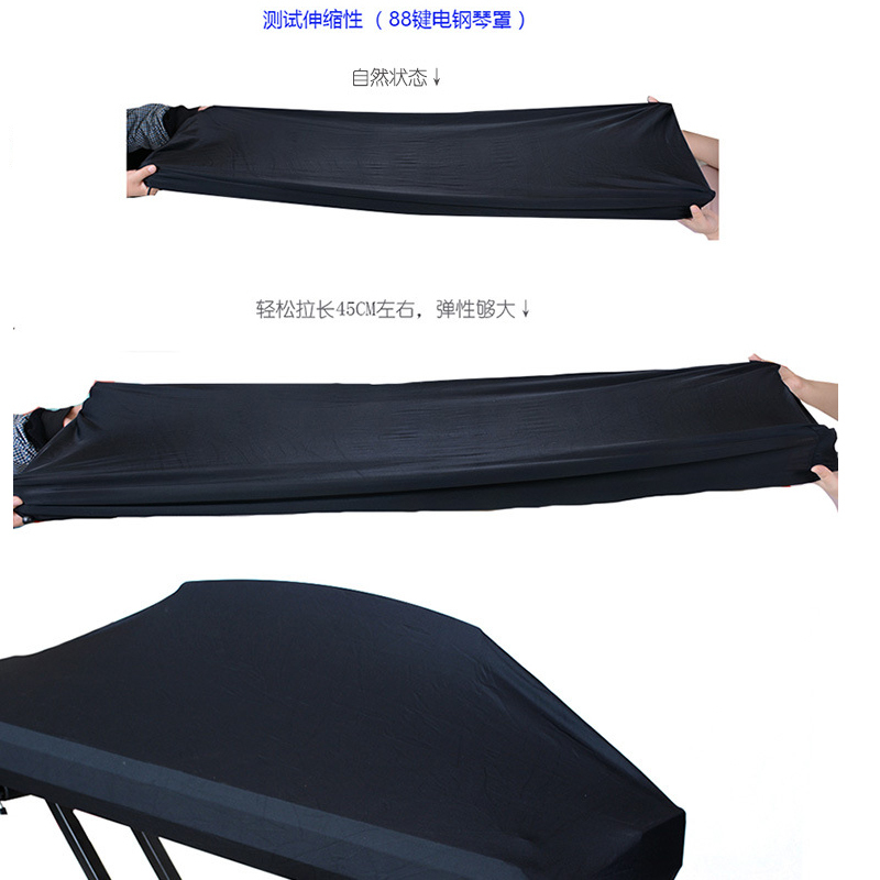 61 73 76 88 Keys Electronic Piano Dust Cover Keyboard Instrument Cover On Stage Dustproof Dirt Proof Protector With Drawstring (8)