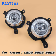 Car Fog Light Assembly for Mitsubishi Triton / L200 2006 2007 2008 Left & Right Fog Lamp with Switch Harness Covers Fog Lamp Kit