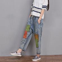 2XL-6XL Качественные Джинсы 2017 весна большой размер эластичный пояс джинсы женские Лодыжки Длины Брюки был тонкий Широкую Ногу джинсы wj503