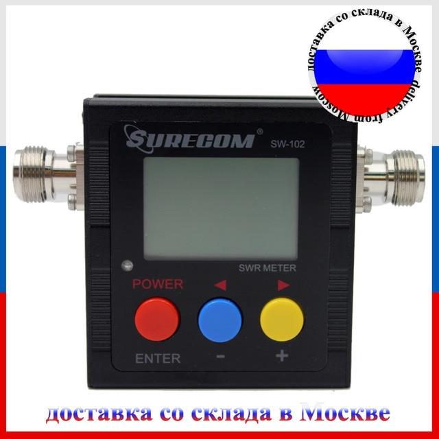 Доставка из Москвы! SURECOM SW-102 100-520 МГц Цифровой VHF/UHF Мощность и КСВ-Метр Для портативной рацией SW102