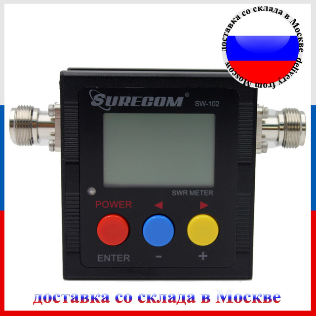 Shipping from Moscow!  SURECOM SW-102 100-520 Mhz Digital VHF/UHF Power & SWR Meter For handheld radio   SW102
