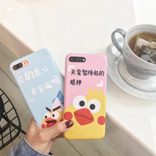 Candy Color Cute Small Chicks Funny Text Word Cartoon Phone Case For iphone 6 6s 6Plus 6sPlus 7 7Plus Soft  IMD Back Cover Shell