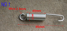2.5mm wire /3.0mm Carbon steel with zinc extension tension spring electrombile prop up springs