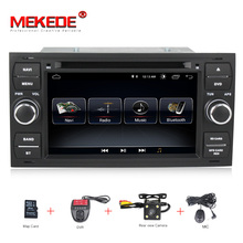 Android 8 1 For Ford Mondeo S max Focus C MAX Galaxy Fiesta Form Fusion 2