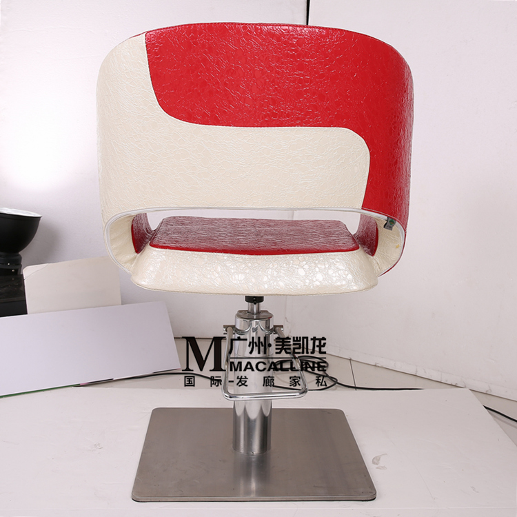 Furniture ... Commercial Furniture ... 32616651721 ... 3 ... . The haircut chair.. Upscale hairdressing chair. New chair lift ...
