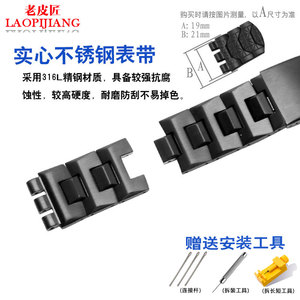 Image 4 - Laopijiang bracelet swatch 19mm, en acier inoxydable, SWQ, YCS570G, étanche avec une bouche convexe et convexe, de couleur noir argent