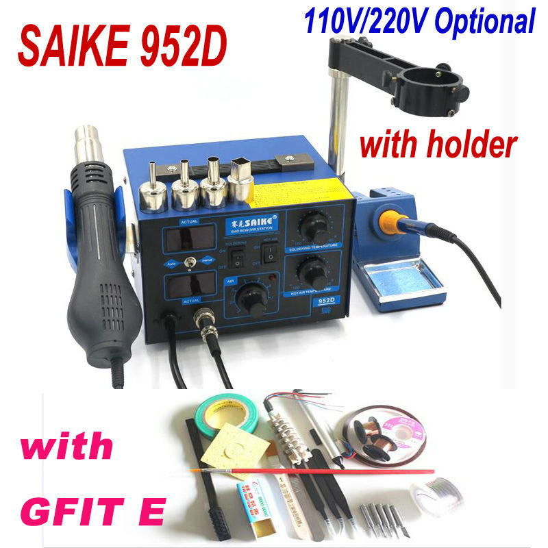rework station Saike 952D Soldering Iron hot air dryer with holder 2 in 1 220V / 110V lots gift kit E