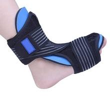 1pcs Plantar Fasciitis Splint Brace Adjustable Foot Drop Orthotic Suppo