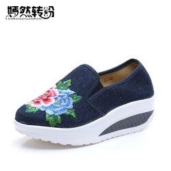 Vintage femmes chaussures ancien BeiJing plate-forme tourisme Floral brodé sans lacet unique chaussures femme grande taille 43