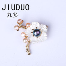 JIUDUO Natural gold pearl stone pendant brooch designed for women for all wedding occasions(China)