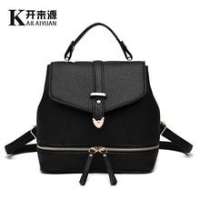 100% Натуральная кожа Женщины рюкзак 2017 Новый студент рюкзак модница новый весной и летом моды досуг Корейских женщин