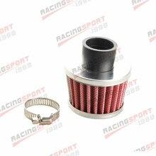 """Универсальный 25 мм """" автомобиль холодного воздуха фильтр Turbo Vent Сапун Картера красный"""