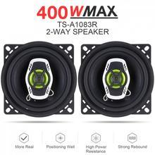 2pcs 4 Inch 400W 10cm 2 Way Car Coaxial Auto Audio Music Ste