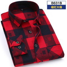 2018 cotton leisure plaid shirt Autumn long sleeve cultivate one's morality Young MAO shirts