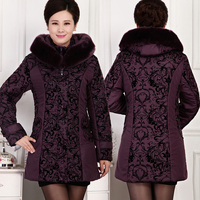 NEW 2014 Winter Women S Large Fox Fur Collar Cotton Padded Jacket Thickneing Warm Wadded Jackets