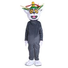 Маскарадный костюм унисекс, Мадагаскар, король, Юлиан, лемуроид, Lemuridae, символ «Герой мультфильма» для взрослых, Хэллоуин, праздник Пурим