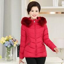 В пожилых женщин зимнее пальто толще мать загружены пуховик куртка хлопка куртки