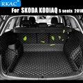 RKAC автомобильные коврики для багажника SKODA KODIAQ 5 мест 2018 водонепроницаемые ковры грузовой лайнер аксессуары для интерьера автомобильный Ст...