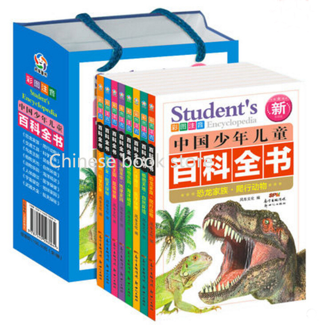 Children Students Encyclopedia Book Dinosaur Popular Science Books
