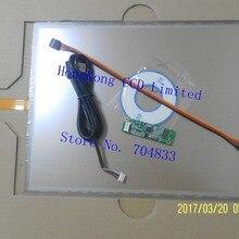 15 дюймов 5 проводной резистивный сенсорный экран, промышленный компьютер с сенсорным экраном монитора 5-проводная резистивная сенсорный экран