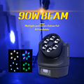 YaYao LED Bühne Lichter 6x15w Super Moving Head Strahl Licht Perfekte Wirkung für DJ Disco Party RGBW 90W