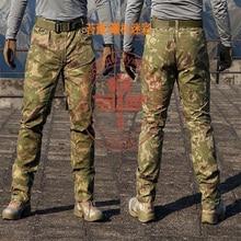 Мужские военные змеи Камуфляжные тактические штаны 2016 Новый мантрак Typhon Grain Printing Брюки для наружной армейской охоты CS Game