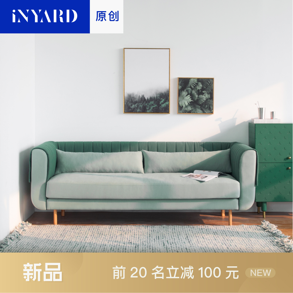 [InYard original] feather sleep sofa three seats / Nordic living room fabric sofa, designer wood solid frame tyle sofa three seater with hand carved solid wood frame