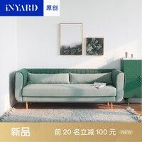 InYard Original Feather Sleep Sofa Three Seats Nordic Living Room Fabric Sofa Designer Wood Solid