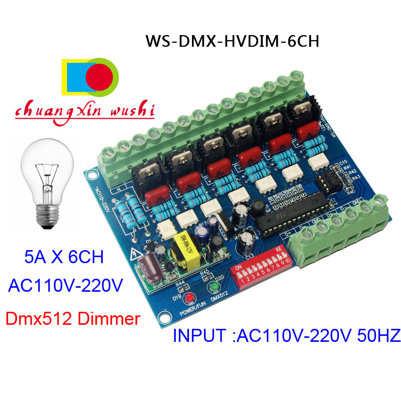 6CH/12CH DMX512 Silicon controlled dimming switch Digital silicon box board for Incandescent light bulbs Stage light AC110V-220V msg60u43 silicon controlled 60a 1600v