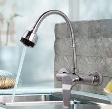 Высокое качество латуни двойной отверстие смеситель настенный кухонный кран горячей и холодной воды