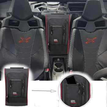 KEMiMOTO Marverick X3 Between Seats 1680D Waterproof Center Console Storage Bag for Can am Maverick X3 2017 2018 2019 - DISCOUNT ITEM  30% OFF All Category