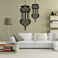 Haute Qualité Islamique Musulman Art sticker Culture Murale Amovible Wall Sticker Vinyle Sticker décoration ES-6