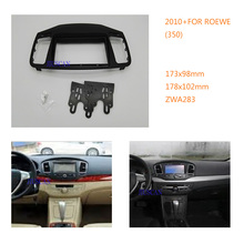 Car Stereo Radio Fascia Panel forROEWE 350 2010 Car Radio Mounting frame_220x220 roewe 350 reviews online shopping roewe 350 reviews on  at gsmx.co