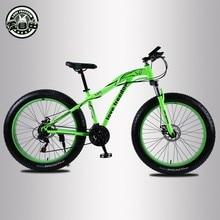 Love Freedom-vélo de 26 x VTT, vélo de 26x4.0, vélo à 21 vitesses, amortisseur, livraison gratuite