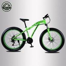 Amor liberdade mountain bike 26*4.0 pneu de gordura bicicleta 21/velocidade bloqueio amortecedor bicicleta entrega gratuita bicicleta neve