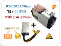 YUNHUI AntMiner T9 10 5T Bitcoin BCH BTC Miner ASIC Miner With BITMAIN APW3 Power Supply