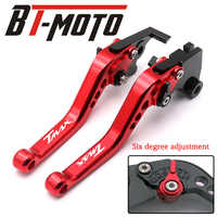 Motorcycle Accessories Brake Clutch Levers For YAMAHA TMAX 530 TMAX 530 SX/DX 2012-2017 T MAX 500 TMAX 500 2010 2011