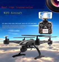 Drone WIFI 509 W 6CH 6 Axe Modèle Avions 0.3MP Vidéo en temps Réel transmission Drone Caméra FPV RC Aérienne Quadrocopter