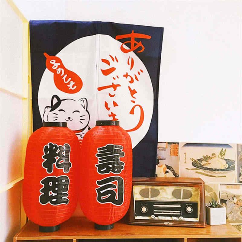10/'/' Japanese Style Lantern Chochin Restaurant Sign Hanging Decor Party Shop Pub