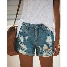 0a3e7c1775 Verano de 2019 Denim Pantalones vaqueros mujeres Sexy de cintura alta  agujero Shorts de moda Casual